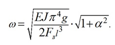 формула (6)